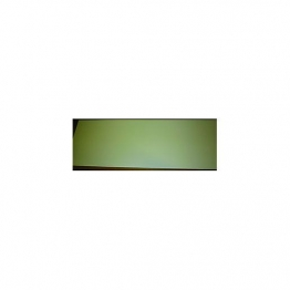 Hardboard Bath Panel White 1830mm X 559mm