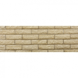 Marshalite Pitched Buff New Face Paving Slab 300mm X 100mm X 140mm
