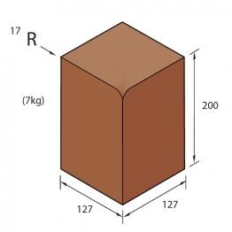 Marshalls Keykerb Concrete Block Paving Large Bullnose Angles Charcoal Int